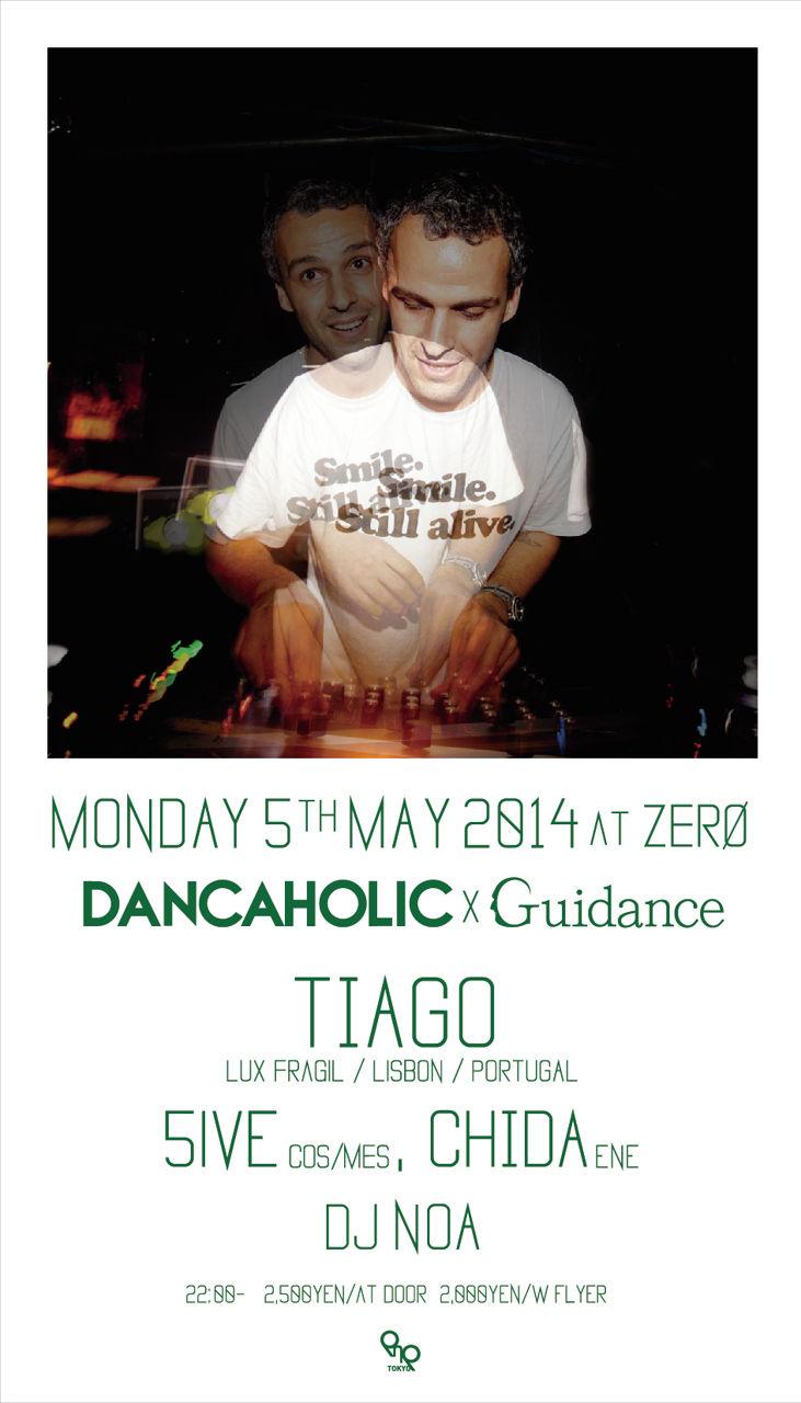 TIAGO JAPAN TOUR 2014 DANCAHOLIC x GUIDANCE feat. TIAGO