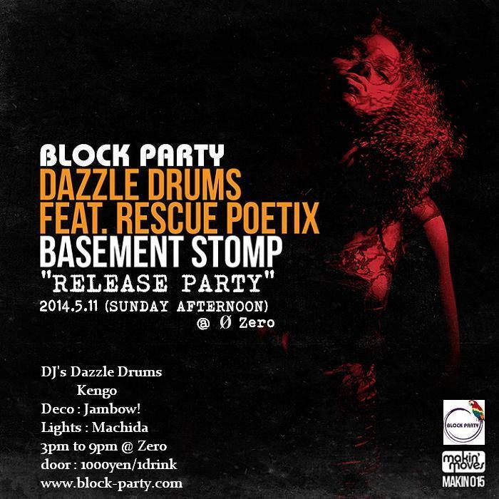 "Block Party ""Basement Stomp"" Release Party"