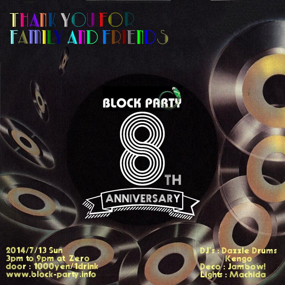 Block Party 8th Anniversary Party