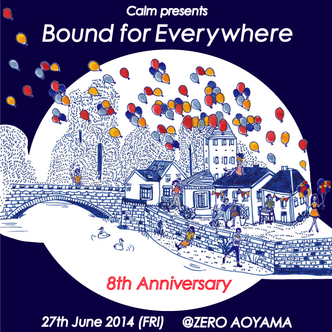 Calm presents Bound for Everywhere – 8th Anniversary