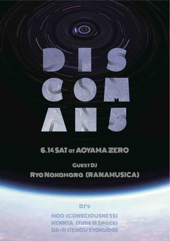 DISCOMAN 5
