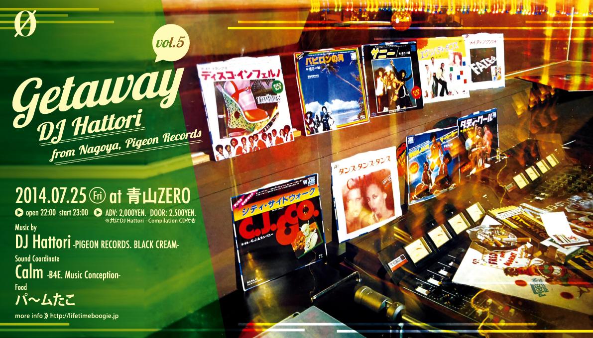 Getaway vol.5 -DJ Hattori- from Nagoya, Pigeon Records
