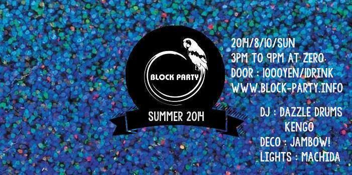 Block Party Summer 2014