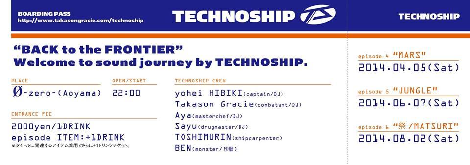"TECHNOSHIP episode6 ""祭/MATSURI"""