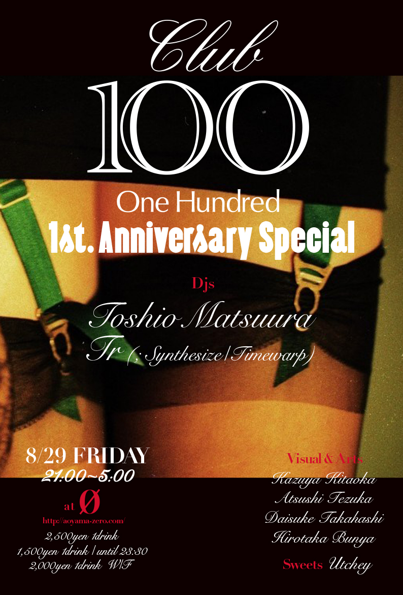 """""""club 100""""  1st anniversary special"""