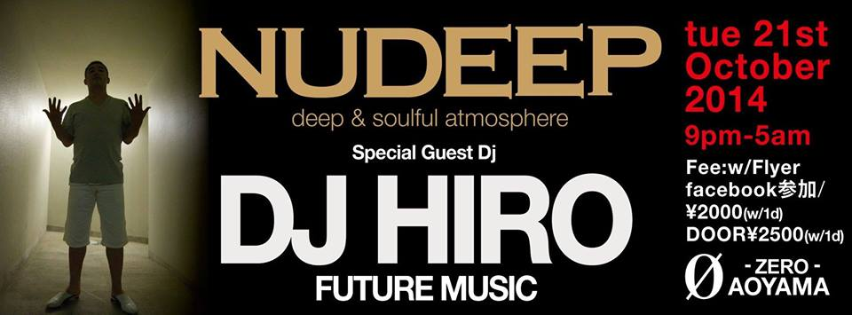 NUDEEP-deep&soulful atmosphere-