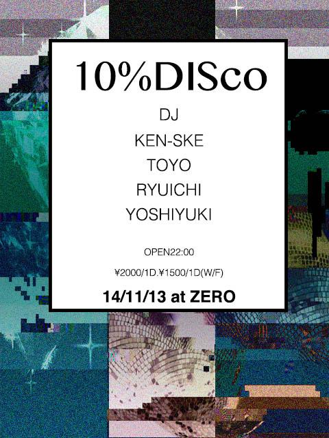 10% DISco