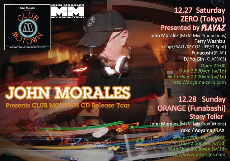 """JOHN MORALES Presents """"CLUB MOTOWN"""" CD Release Tour / Presented by """"PLAYAZ"""""""
