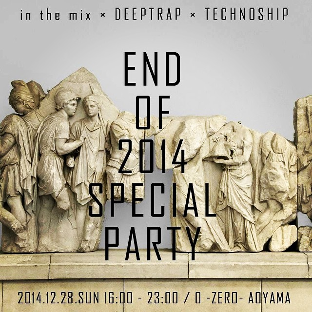 in the mix × DEEPTRAP × TECHNOSHIP End of 2014 Special Party
