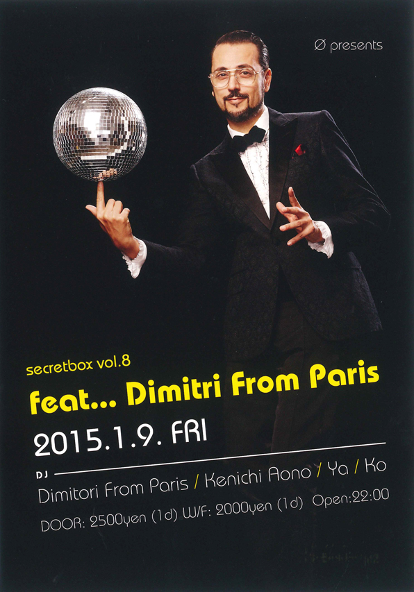 secretbox vol.8 feat Dimitri from Paris