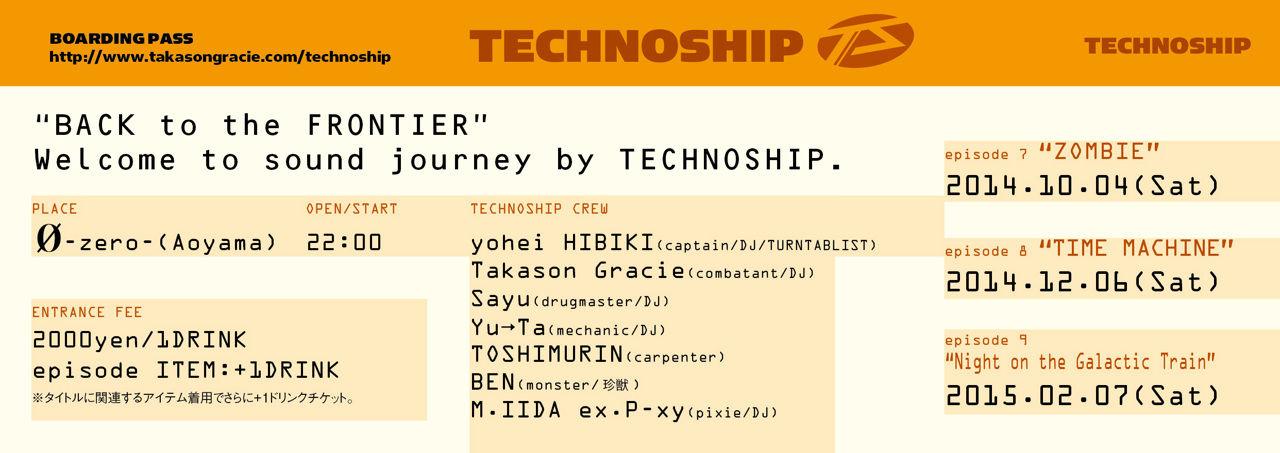 "TECHNOSHIP episode8 ""TIME MACHINE"""