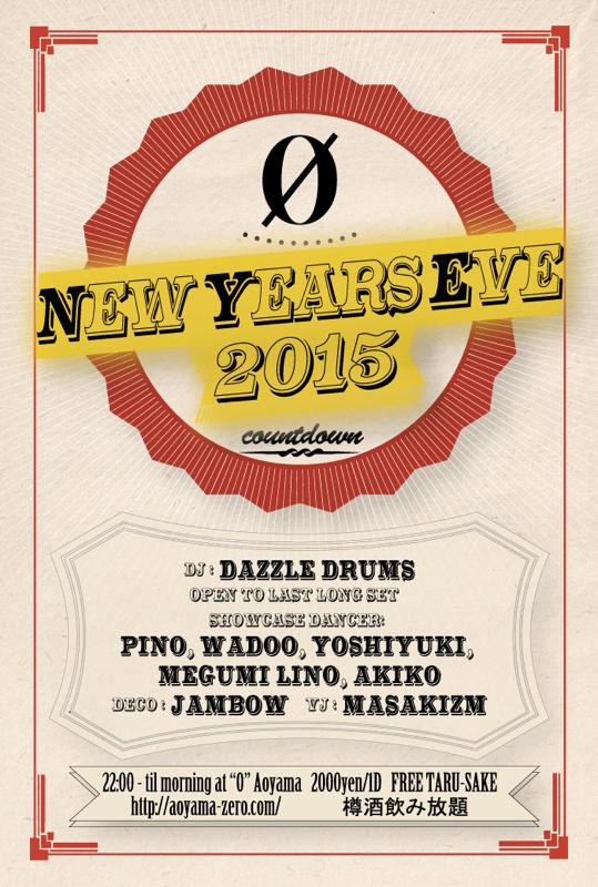 Ø New Year Eve 2015