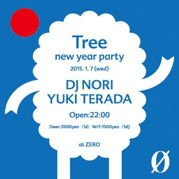 """Tree""  new year party"