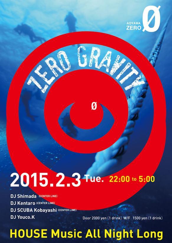 Zero gravity  1st Anniversary