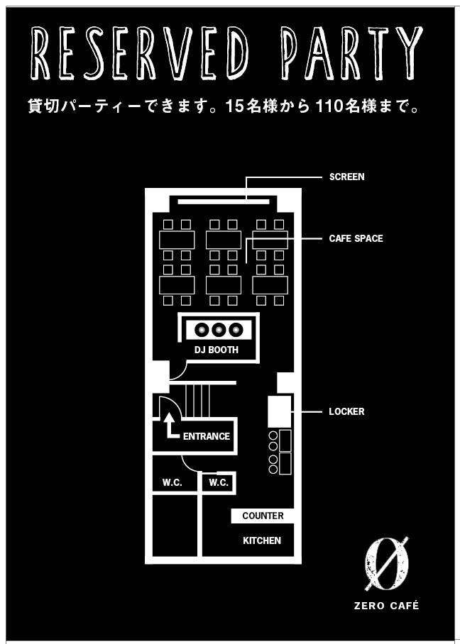 渋谷、青山で誕生日・ウエディングパーティ二次会などの貸切は青山ゼロカフェで。少人数15名様からお受けしております。都内へのケータリングサービスも行っております。求人情報もこちらからご覧ください。