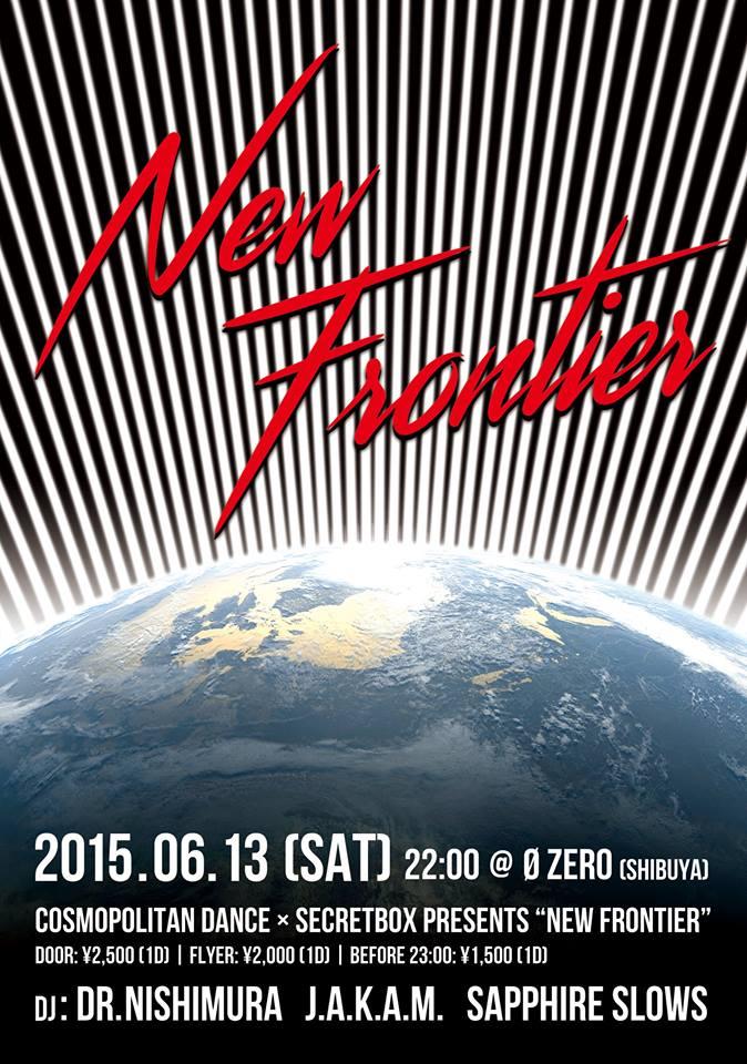 """Cosmopolitan Dance × secretbox presents """"New Frontier"""""""