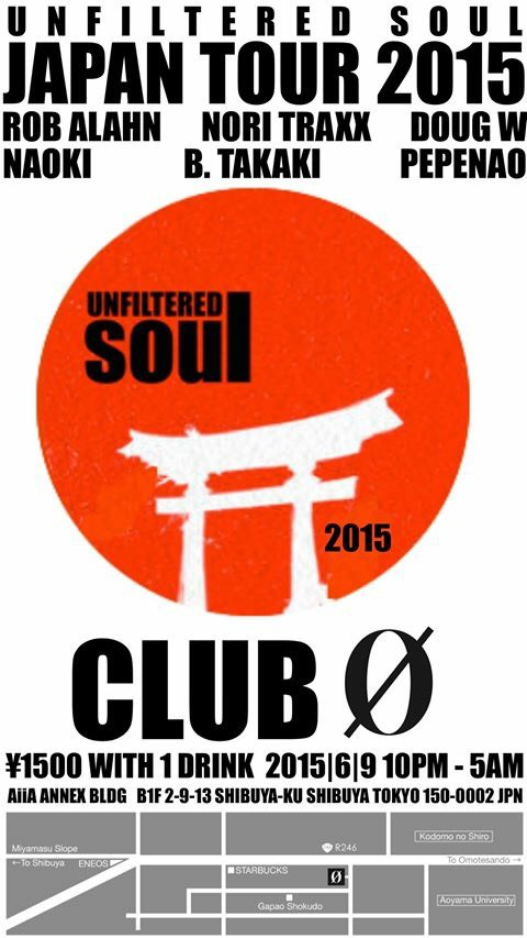 UNFILTERED SOUL JAPAN TOUR 2015