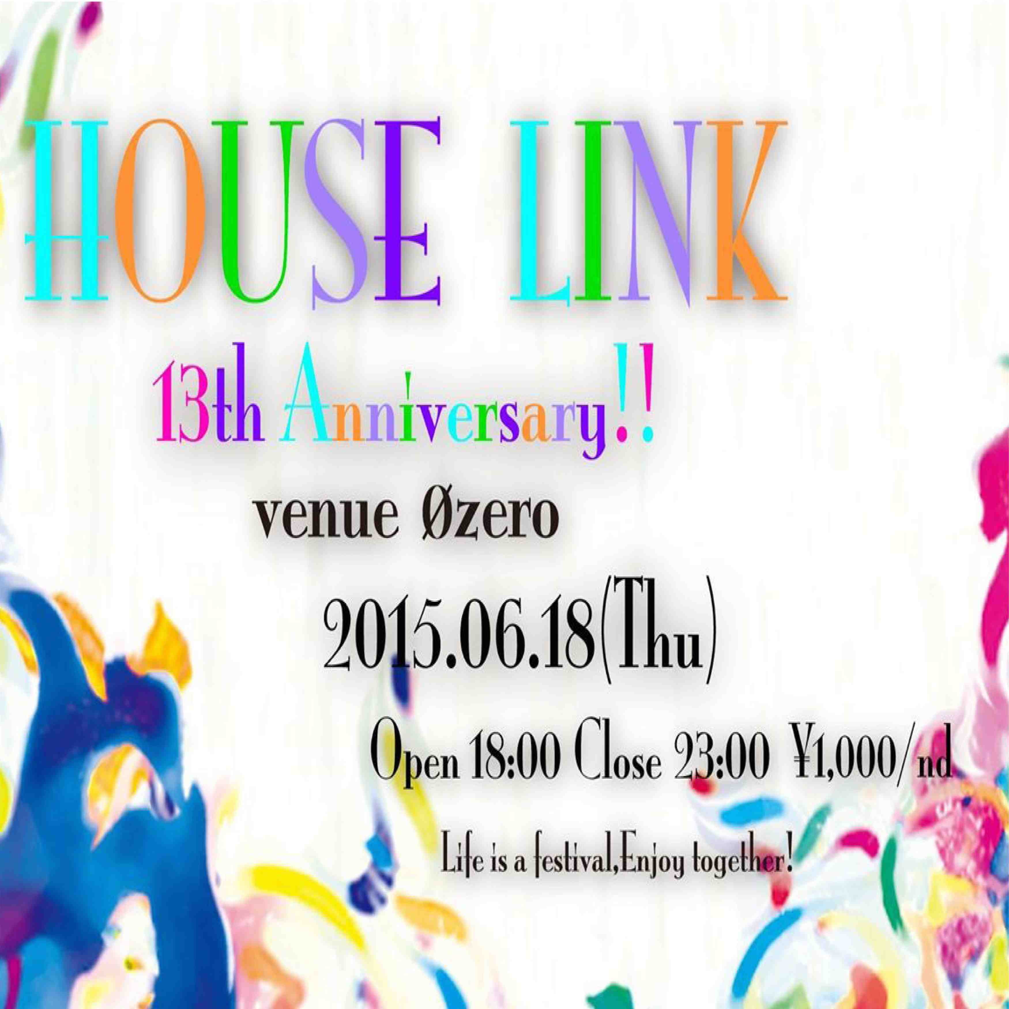 HOUSE LINK 〜13thAnniversary!!!!!!!!〜
