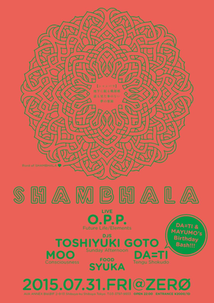 SHAMBHARA—DA=TI's B-Day Bash!!!—