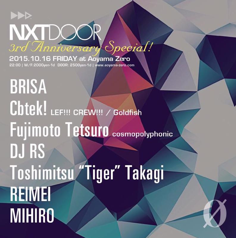 NXTDOOR – 3rd Anniversary Special!! –