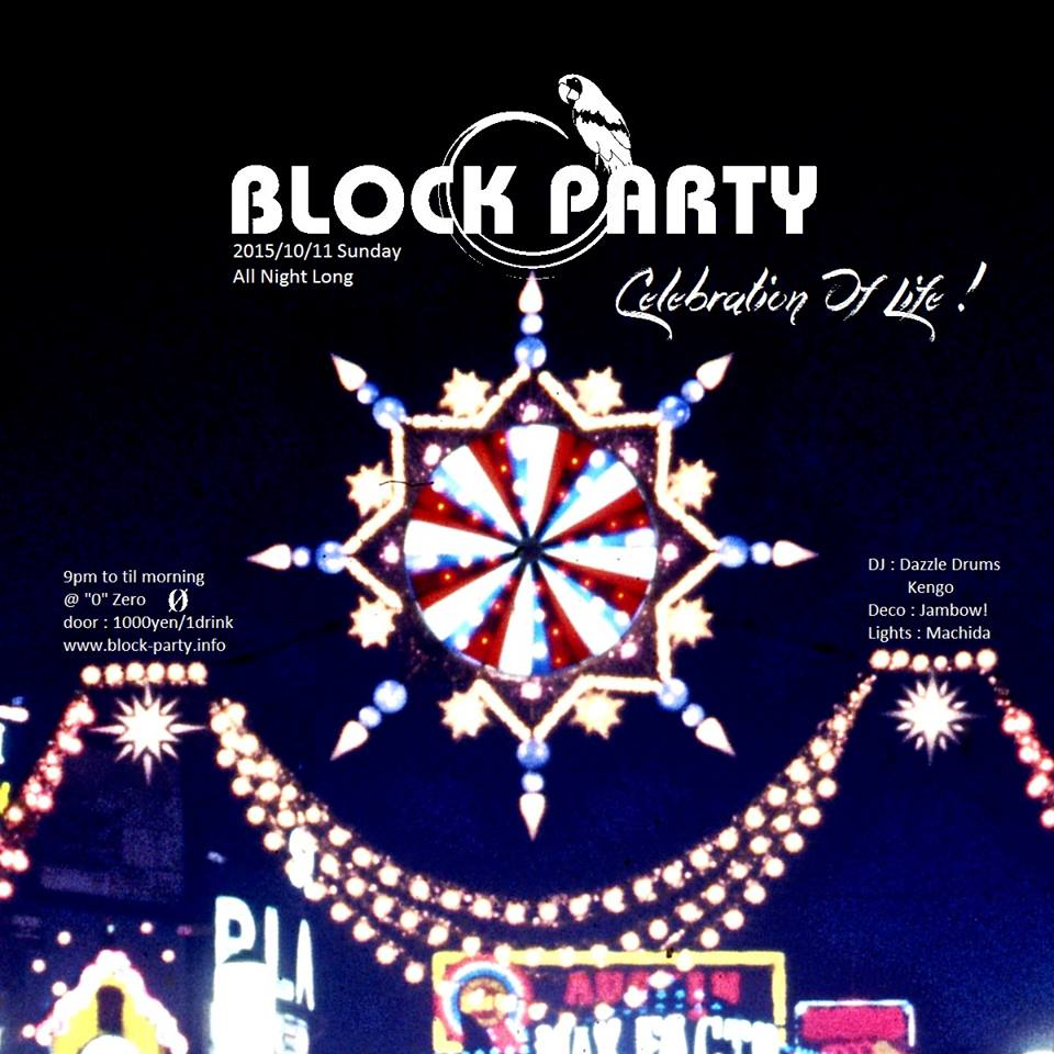 """Block Party All Night Long """"Celebration Of Life"""""""