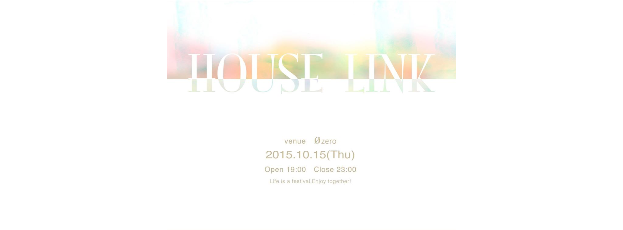 HOUSE LINK