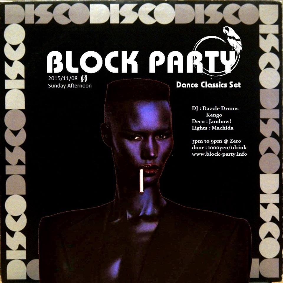 "Block Party ""Dance Classics Set"""