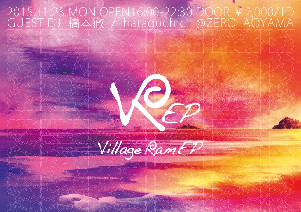 Village Ram EP