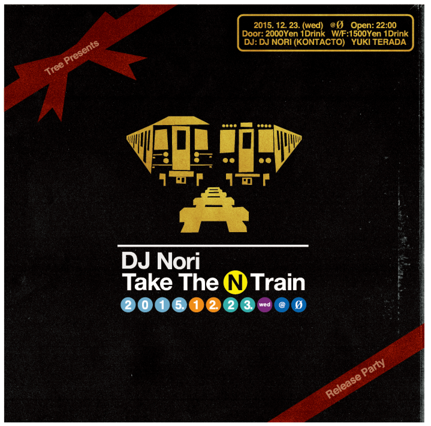 "Tree presents ""Take The N Train Release party"""