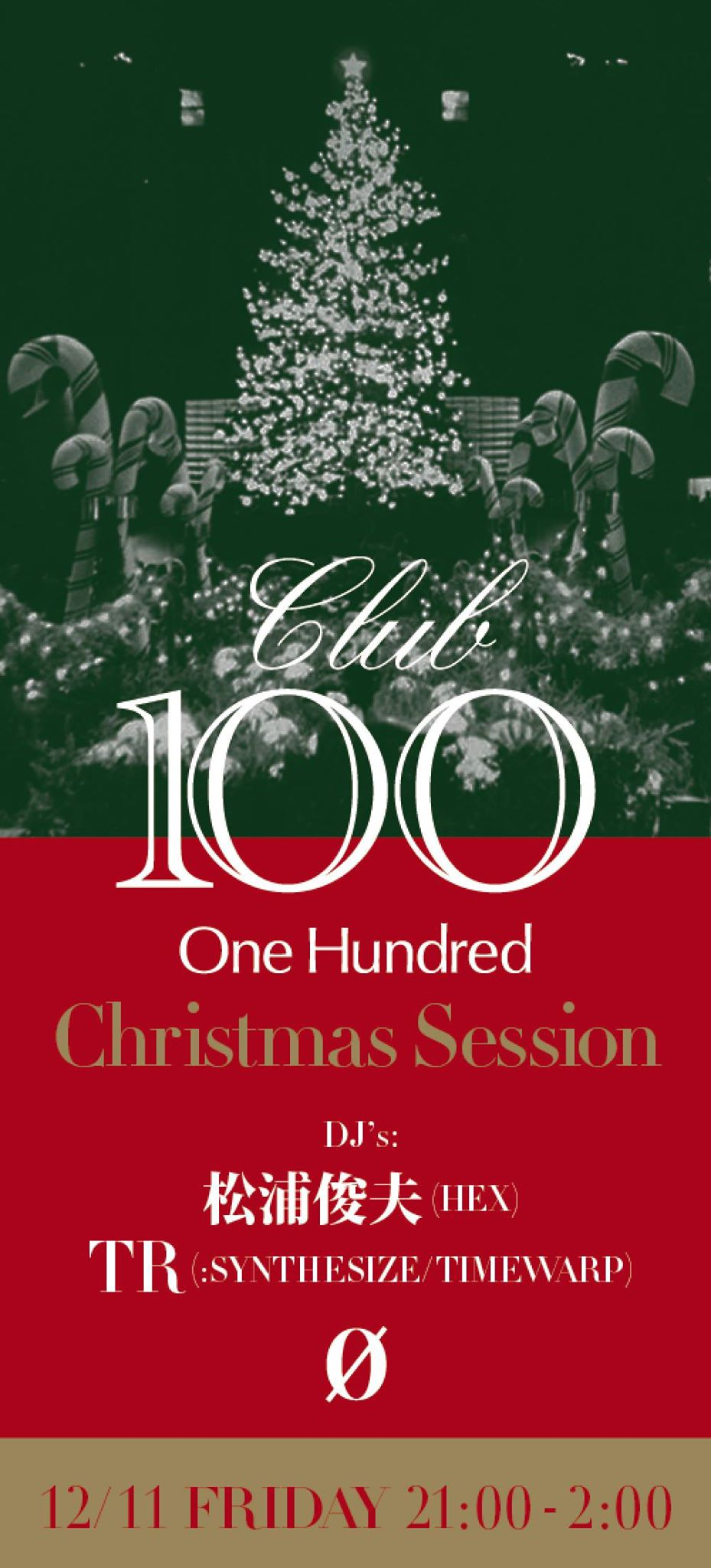 CLUB 100 (One Hundred) -Christmas Session-
