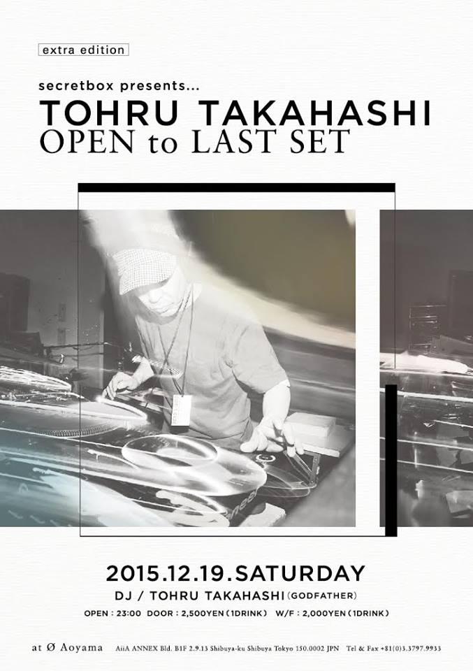 secertbox presents… TOHRU TAKAHASHI Open to Last All Garage set!!