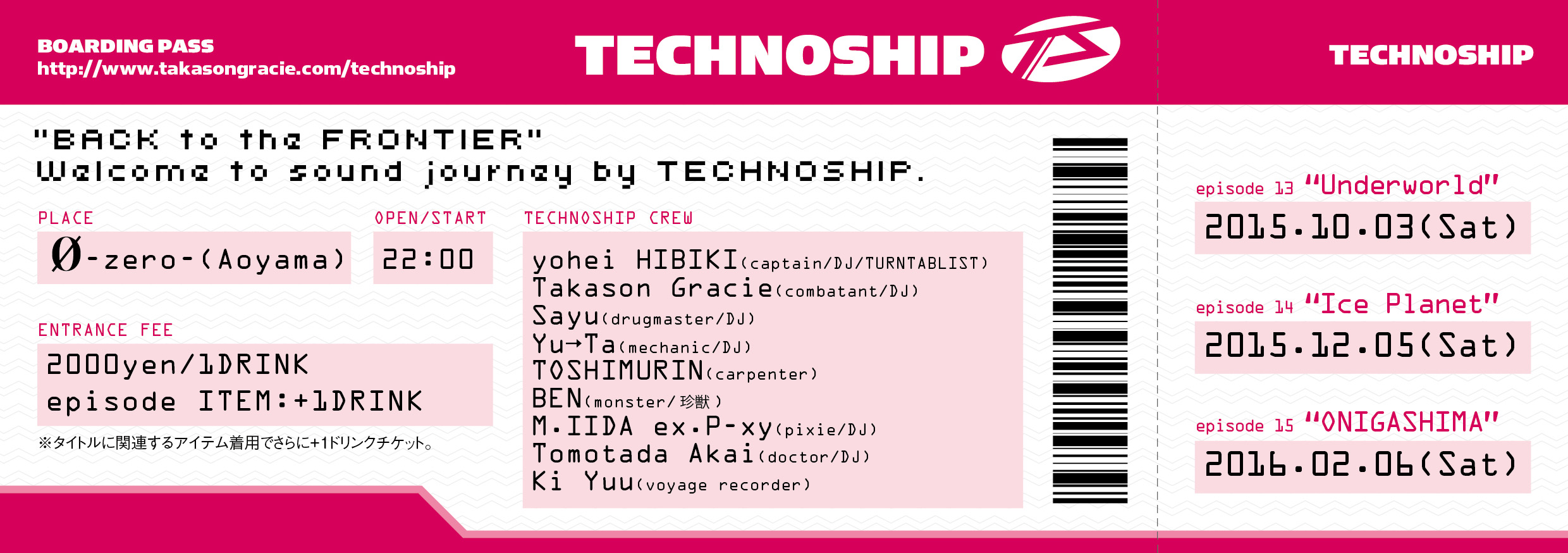 "WELCOME TO SOUND JOURNEY BY TECHNOSHIP.  Next…  Title … episode15 ""ONIGASHIMA"""