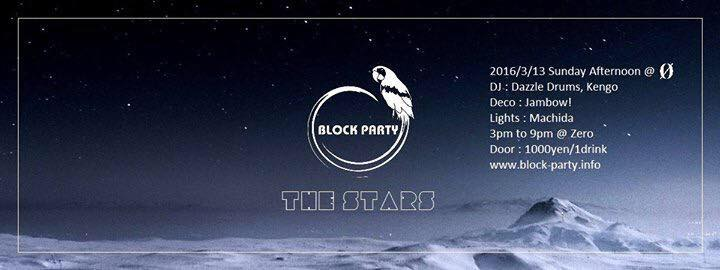 "Block Party ""The Stars"""