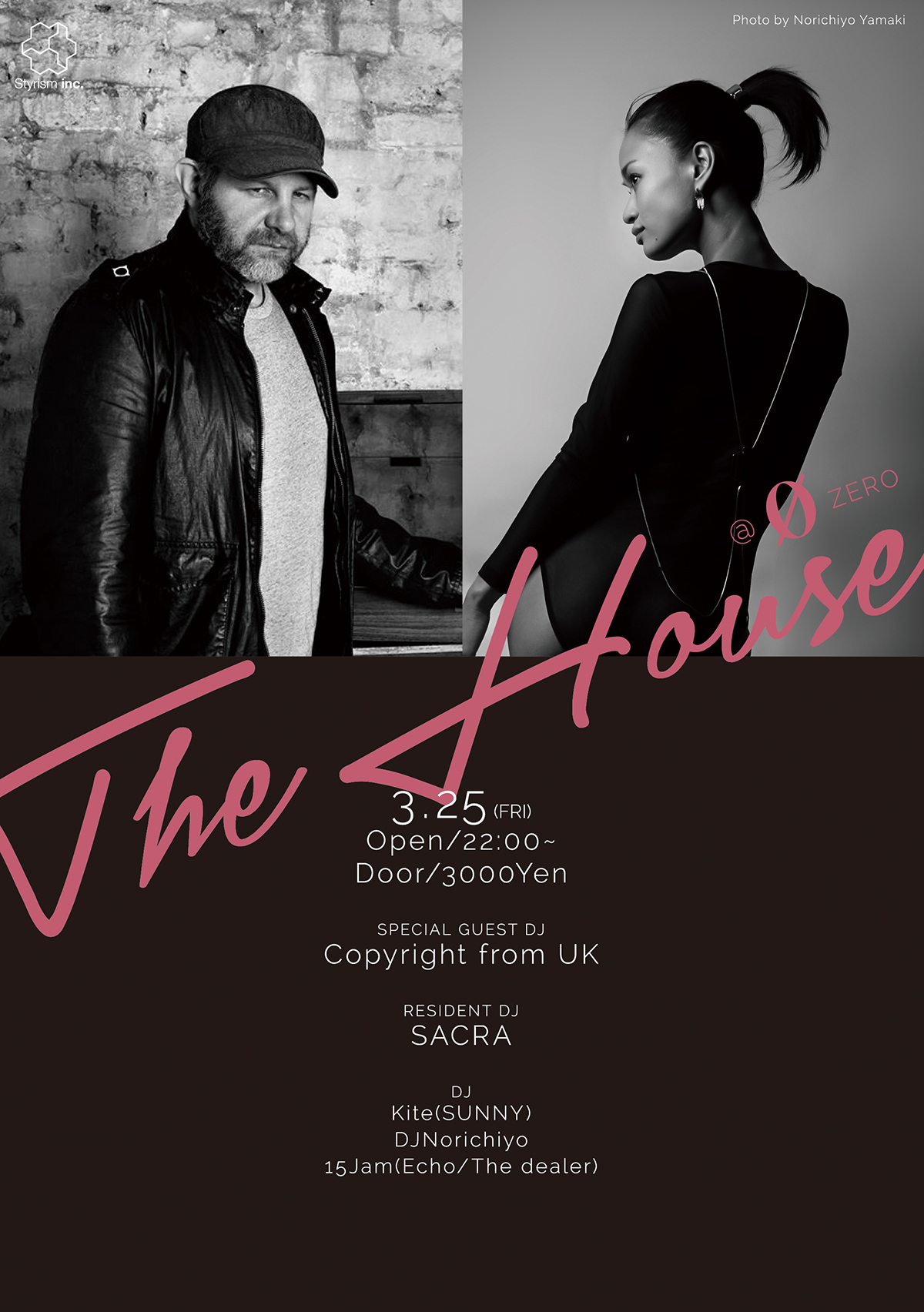 THE HOUSE @ZERO SPECIAL GUEST DJ Copyright from UK