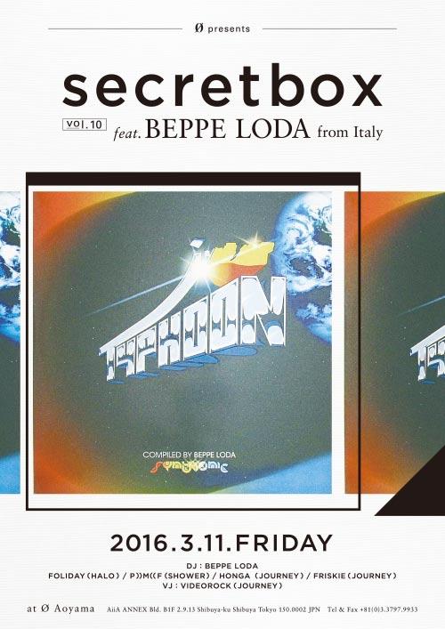 """secretbox vol.10 feat… BEPPE LODA """"Typhoon"""" set!!"""