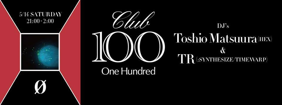 CLUB 100 (One Hundred)