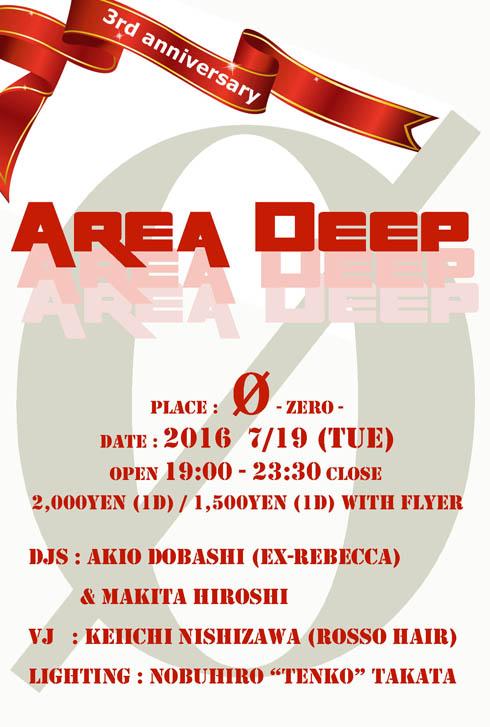 Area Deep 3rd Anniversary