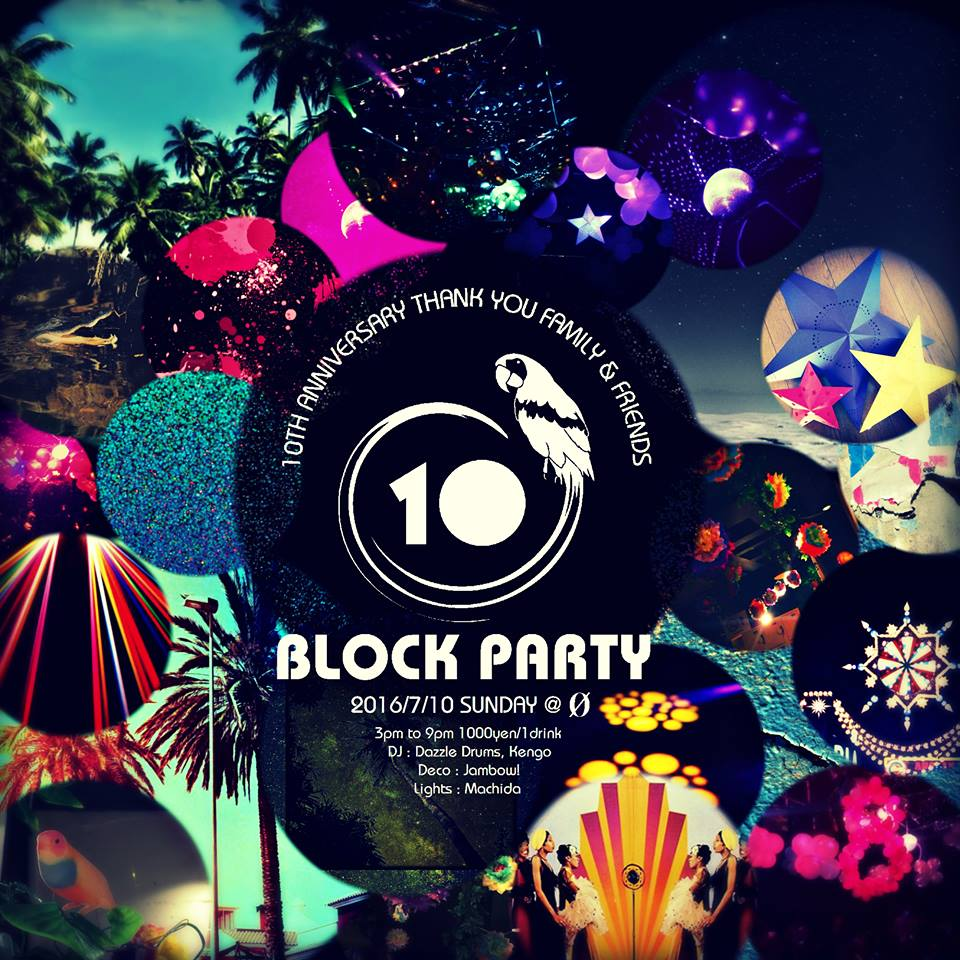 Block Party 10th Anniversary Party