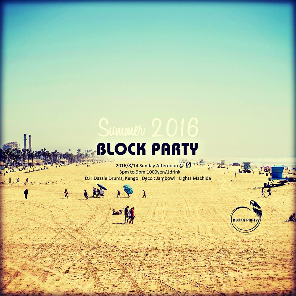 Block Party Summer 2016