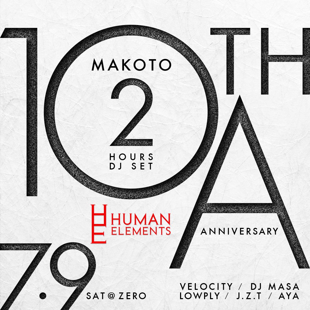 "Human Elements ""10th Anniversary"""