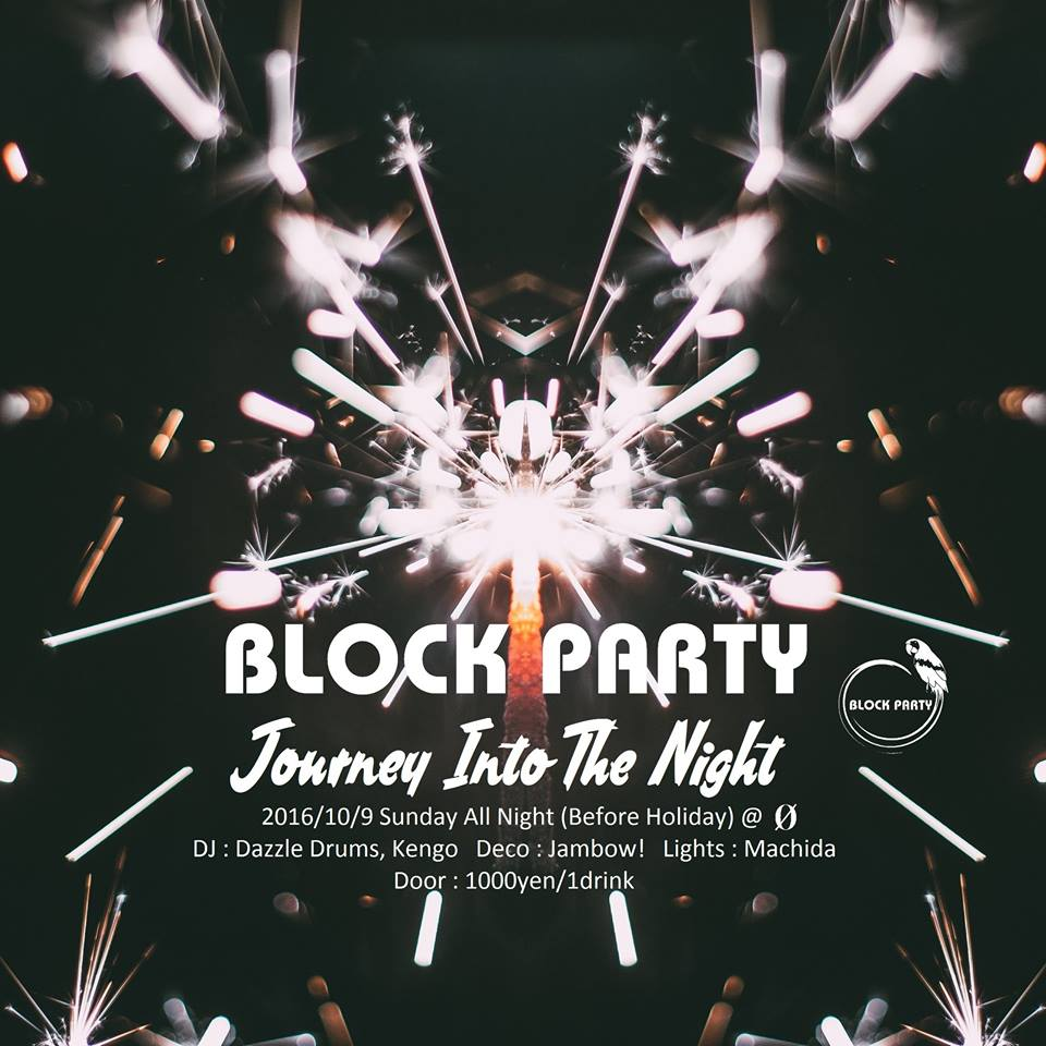 "Block Party All Night ""Journey Into The Night"""