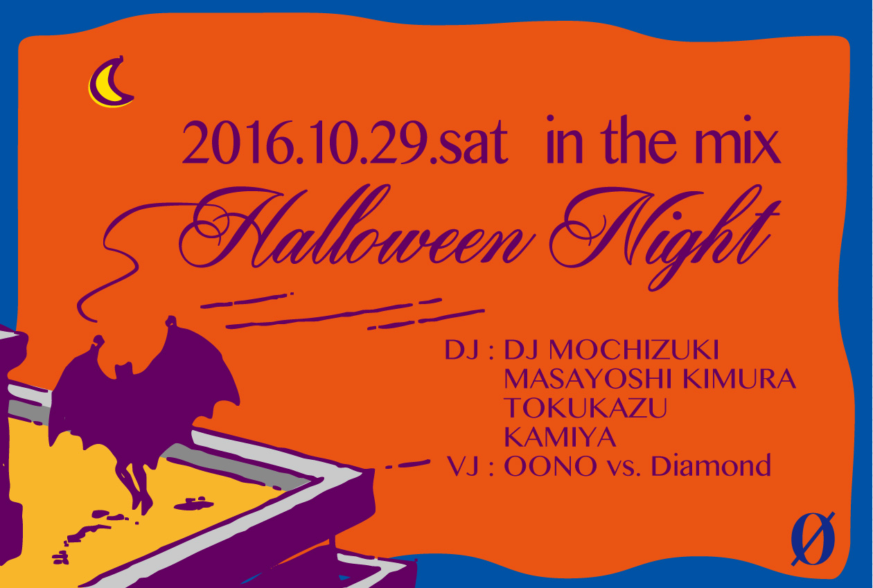 in the mix Halloween Night