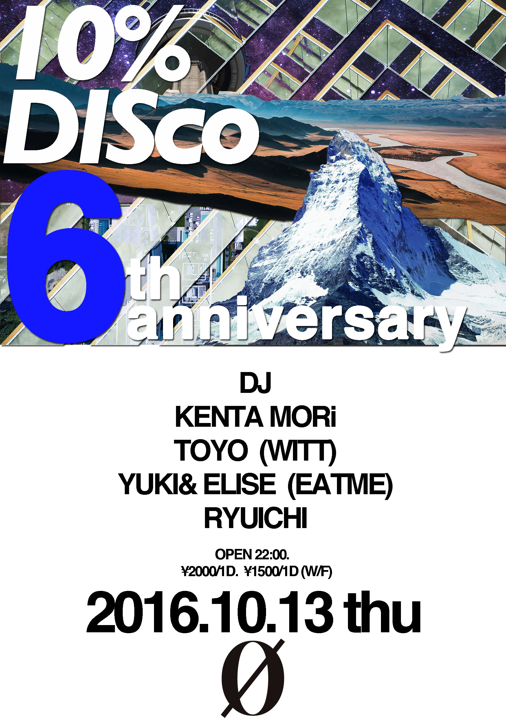 10% DISco ~6th Anniversary~