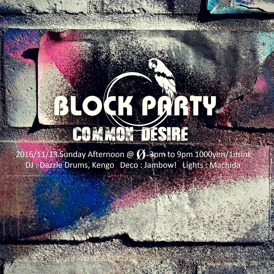 "Block Party ""Common Desire"""