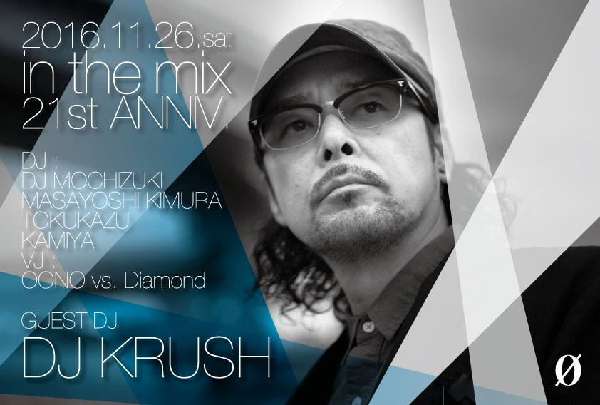 in the mix 21st Anniversary