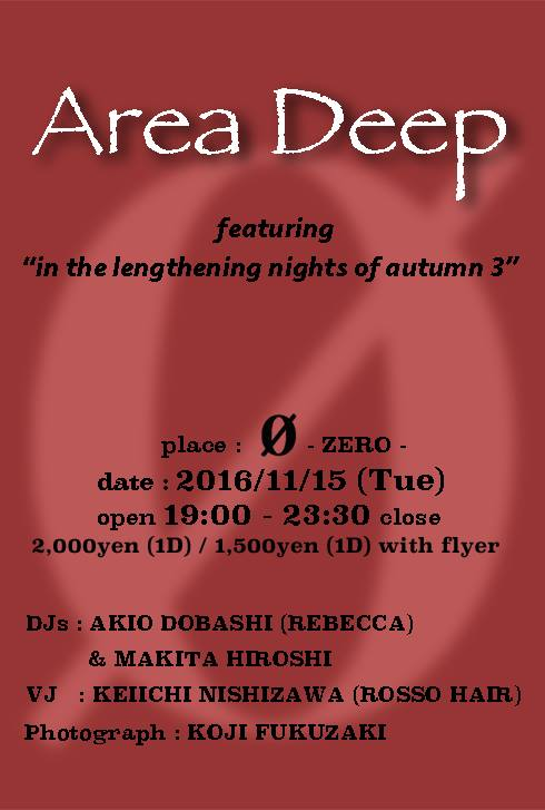 """Area Deep feat. """"in the lengthening nights of autumn 3"""""""