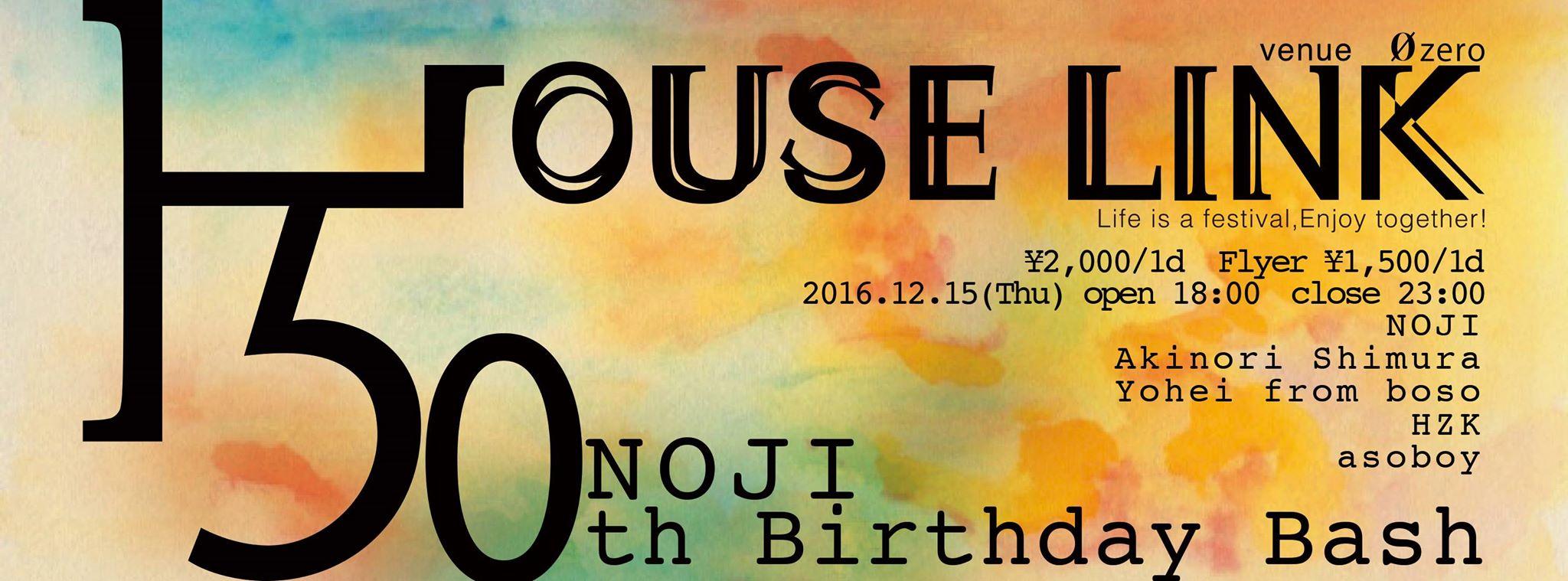 HOUSE LINK -DJ NOJI 50th Birthday Bash-