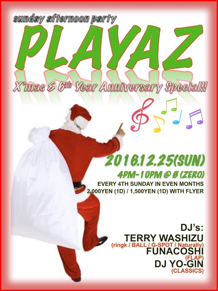 """Sunday afternoon party """"playaz"""" X'mas & 6th Year Anniversary Special!!"""