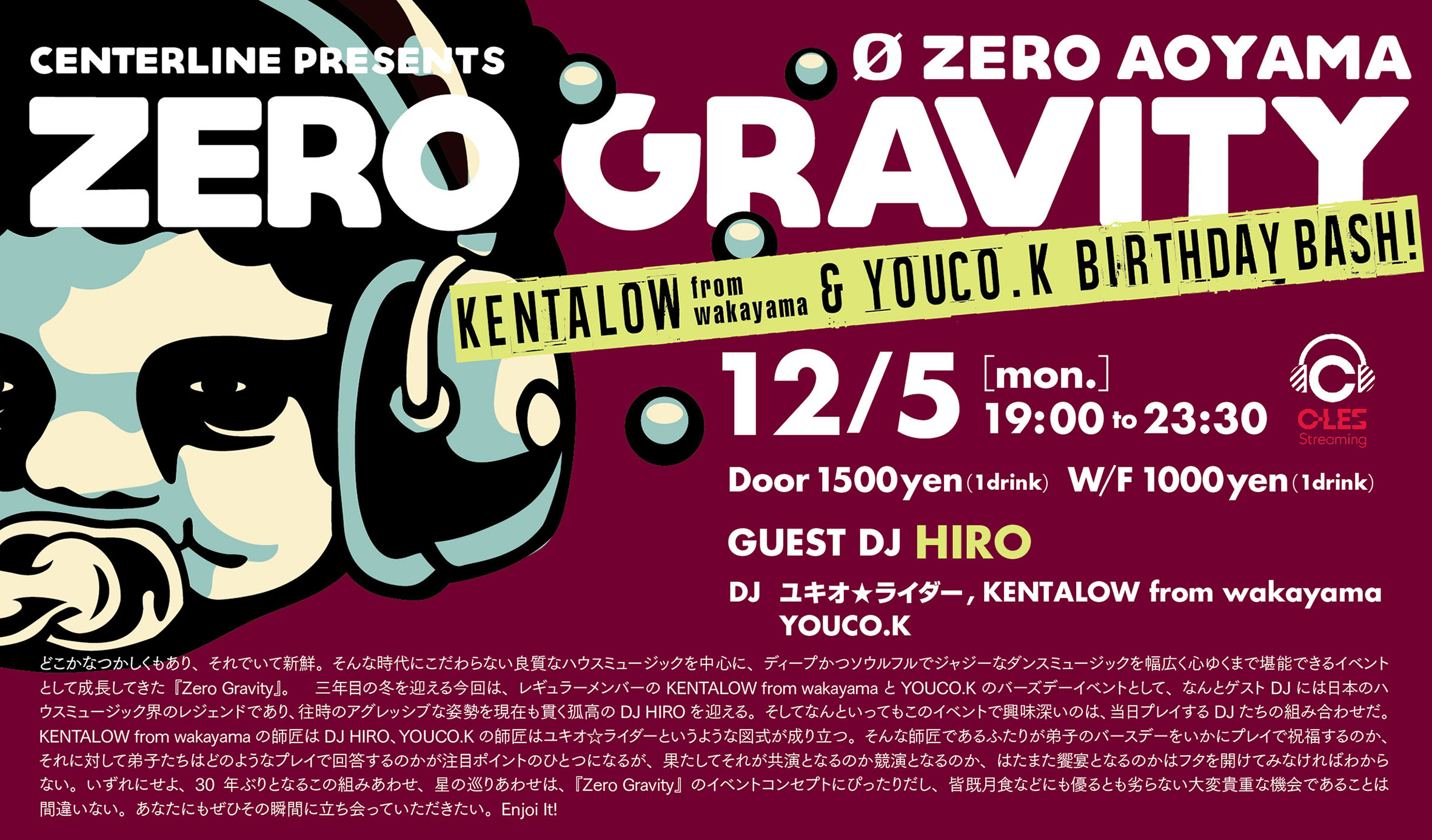ZERO GRAVITY   KENTALOW from wakayama & YOUCO.K  Birth Bash!