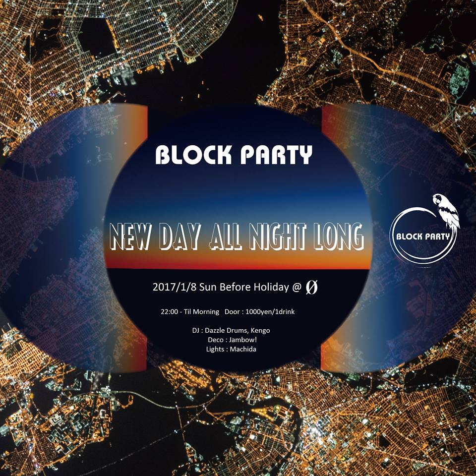 "Block Party ""New Day All Night Long"""